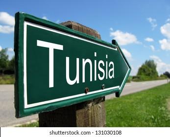 Tunisia signpost along a rural road