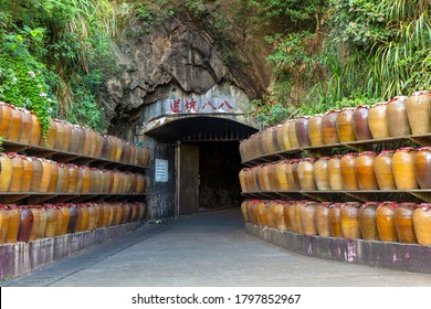 """Tunnel 88, used for storage of locally distilled alcohol and spirits, tourist attraction on Nangan Island of Matsu in Taiwan. The Chinese text on the tablet: """"Tunnel 88"""""""