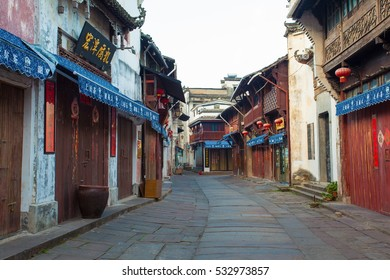 TUNXI,ANHUI/CHINA-OCT 15: Tunxi old street on Oct 15, 2016 in Tunxi, Anhui, China. There are a lot of old buildings in the street. Tunxi is located near Mount Huangshan.