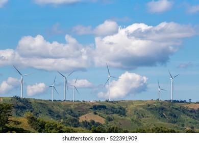 turbine with the sky