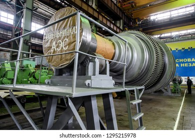 Turboatom, plant for designing and manufacturing powerful steam turbines for nuclear power plants. Kharkiv, Ukraine. 28-09-2017 The inscription on the turbine is Khmelnytsky NPP