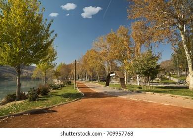 Turgut Ozal nature park - Malatya - Turkey