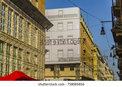 TURIN, PIEDMONT, ITALY - November 12, 2017 :  Palaces, signs and lanterns in Via Lagrange in autumn, dedicated to Joseph-Louis Lagrange mathematician and astronomer in Turin
