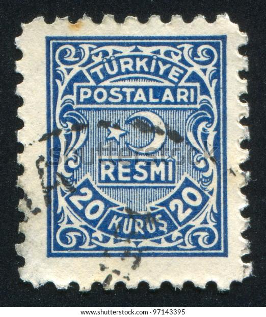 TURKEY - CIRCA 1948: stamp printed by Turkey, shows turkish pattern, circa 1948.