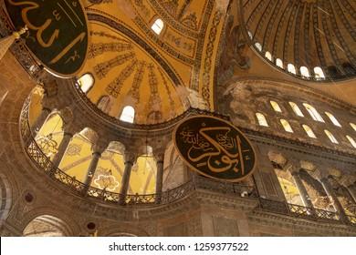 Turkey - December 08 ,2018 :Hagia Sophia museum (Ayasofya Muzesi) in Istanbul, Turkey