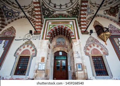 Turkey - December 22, 2015:  The Sultan Mosque and the adjoining religious complex were built in Manisa by Ayse Hafsa Sultan, the wife of Sultan Selim and - Image