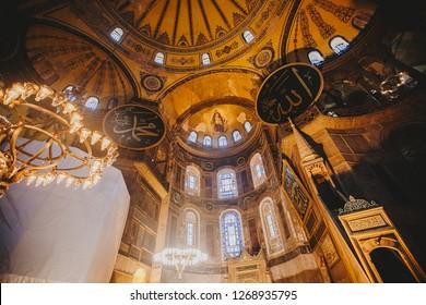 Turkey, Istanbul, JANUARY 13, 2018.  Hagia Sophia (Hagia Sofia, Ayasofya) interior in Istanbul, Turkey, Byzantine architecture, city landmark and architectural world wonder