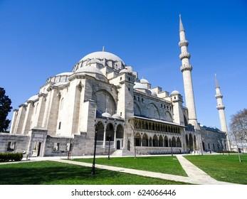 Turkey, Istanbul, The Süleymaniye Mosque