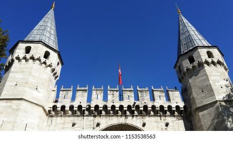 Turkey istanbul Topkapı palace