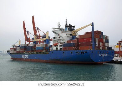 Turkey - January 10 ,2017 :Large container ship in a harbor at port, Haydarpasa, Istanbul, Turkey