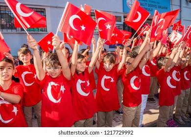Turkey Republic Day, the Republic of Turkey is one of 1923 declared that the memorial. Halit Dervis İbrahim Elementary School / Eyüp, Istanbul, Turkey, 29 October 2018