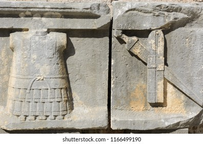 TURKEY, SIDE-July 1, 2018: bas-relief warrior armor and weapons. The Museum of ancient art