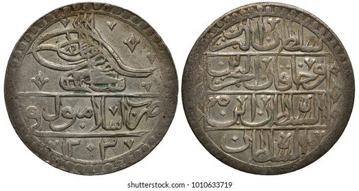 Turkey Turkish silver coin 1 one yuzluk 18th century, Ottoman Empire, ruler Selim III, county name and value in Arabic, Toughra above,
