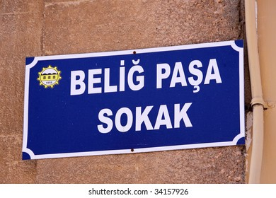 A Turkish street-sign in a street of the old area of Nicosia, Cyprus