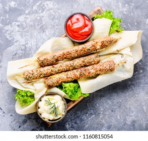 Turkish traditional dish meat kebab with herbs and spices.Eastern food.