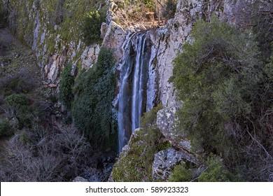 Turkmen Waterfall Different perspective