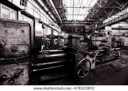 Turning Equipment Machinery Factory Old Stock Photo (Edit