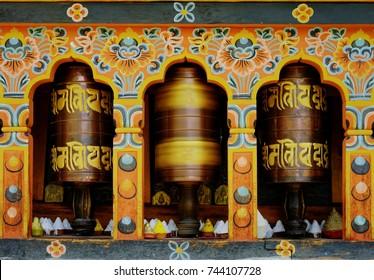Turning Mantra in Bhutan