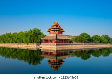 Turret of forbiden city in Beijing, China, with blue sky, with nobody