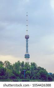 TV tower in Tashkent, Uzbekistan at summer