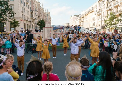 Tverskaya street, Moscow, Russia September 10, 2017: 870 years Moscow/ The dance team performs dances against the layout of the Moscow State University. The dance tells the story of a student's life.