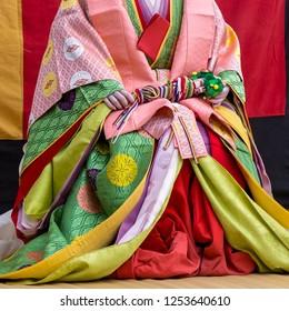 Twelve-layered ceremonial kimono, japan