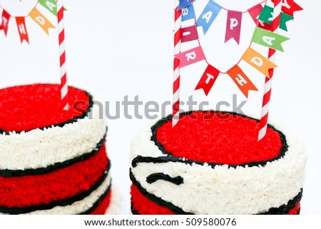 Twin Red Red Birthday Cake Banner Stock Photo Edit Now 509580076