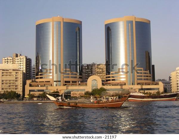 Twin Towers (Dubai)