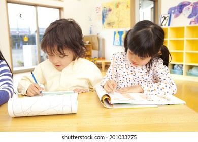 Two children to educate intellectual drilling