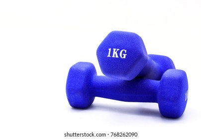 Two dumbbells weighing one kilogram for exercise