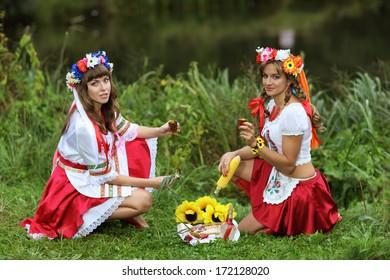 Two Girls Ukrainian Costumes On Banks Stock Photo Edit Now