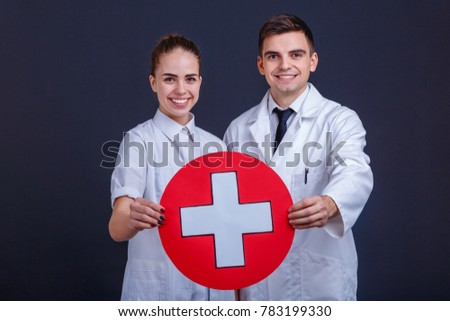 686e27a3d6e9 Two Happy Doctors Guy Girl Hold Stock Photo (Edit Now) 783199330 ...