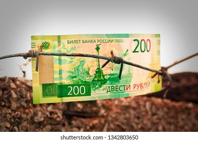 Two hundred rubles with a picture of Sevastopol behind barbed wire