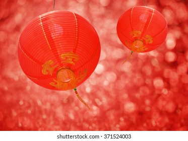 two red chinese lantern ,celebration chinese new year concept background