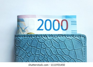 Two thousand rubles in wallet. Banknote Two thousand russian 2000 rubles.