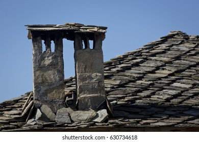 two twin connected chimneys