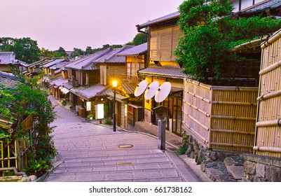 Two years slope of Kyoto evening