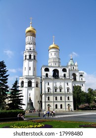 Type of complex of cathedrals of Moscow Kremlin, Russia