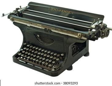 Word Processor Images, Stock Photos & Vectors | Shutterstock