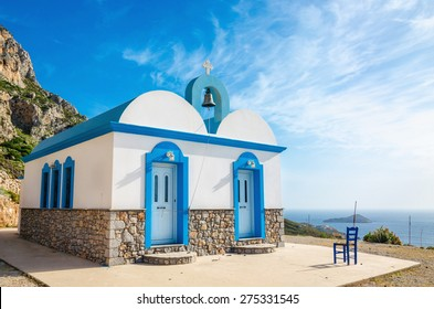 Typical Greek blue dome church, Kalymnos, Dodecanese Islands, Greece