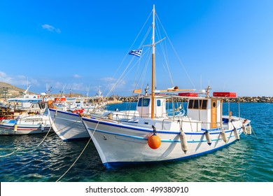 Typical Greek fishing boats in Naoussa port, Paros island, Greece
