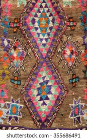 Typical hand woven Berber rugs for sale in the souks of Marrakesh, Morocco.