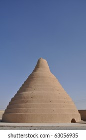 Typical Ice-House in the Desert of Iran