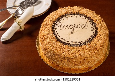 Magnificent Pizza Birthday Cake Images Stock Photos Vectors Shutterstock Funny Birthday Cards Online Alyptdamsfinfo