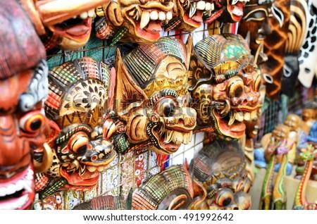 Typical Souvenirs Handicrafts Bali Famous Ubud Stock Photo Edit Now