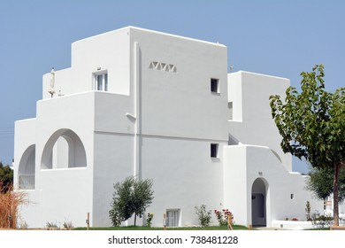 Typical white building in Greece