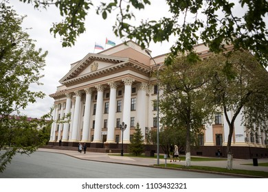 Tyumen. Russia  /06 01 2018: Russia. Tyumen. The ceremony of representation of Governor A. Moore by the regional authorities and representatives of the public