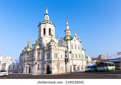 Tyumen, Russia - February 23, 2018: The Church of the Savior. Church of the Savior of the Holy Face in the city of Tyumen