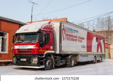 Tyumen, Russia - January 29, 2012: Territory of regional station of blood transfusion. Mobile blood transfusion and transportation station on truck