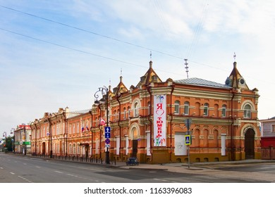 TYUMEN, RUSSIA - JULY 13: Architectural monument - House of merchant Pavly Vorobeychikovoy, now the Department of Education of the city of Tyumen on July 13, 2018 in Tyumen.